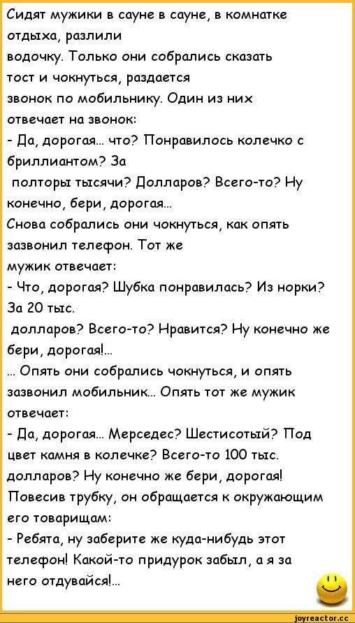 Анекдоты для женщин. Женский юмор. Подборка krashevseh-krashevseh-22020501052020-15 картинка krashevseh-22020501052020-15