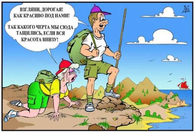 Анекдоты для женщин. Женский юмор. Подборка №krashevseh-22280501052020