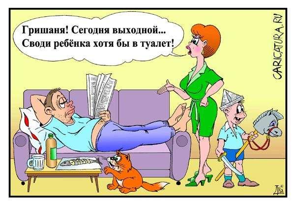 Анекдоты для женщин. Женский юмор. Подборка №krashevseh-26300501052020