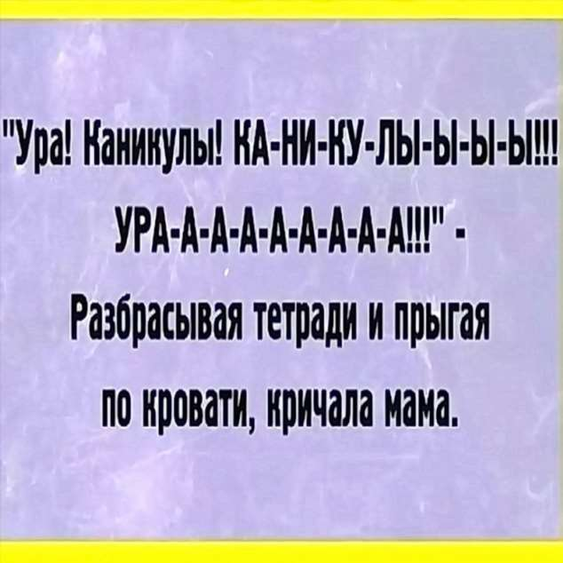 Анекдоты для женщин. Женский юмор. Подборка №krashevseh-29200601052020
