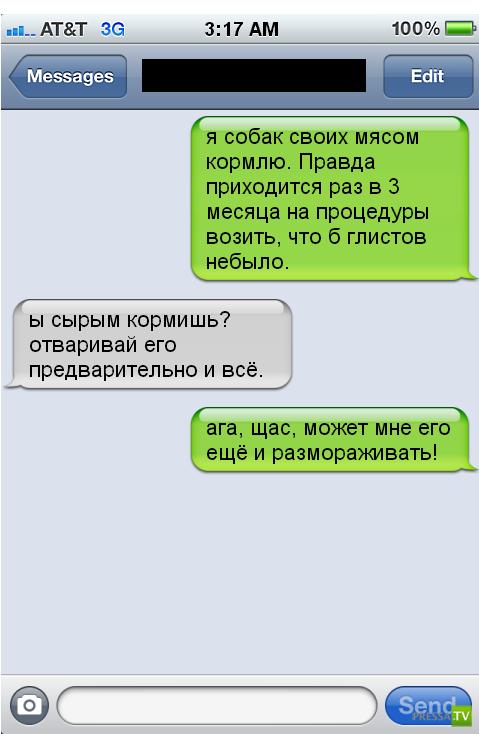 Прикольные смс. Женская подборка №krashevseh-sms-01160417052020