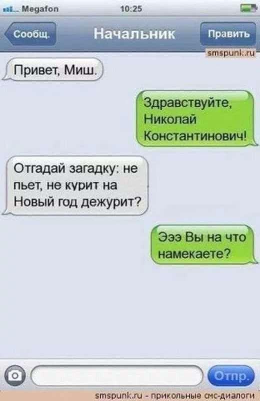 Прикольные смс. Женская подборка №krashevseh-sms-37570930052020