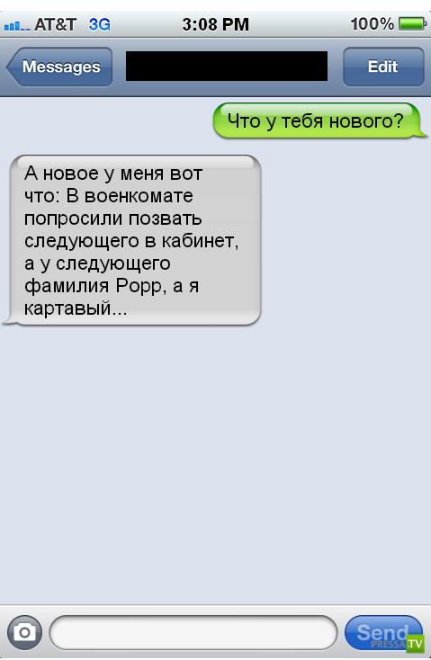 Прикольные смс. Женская подборка №krashevseh-sms-45150417052020