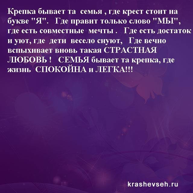 Красивые статусы. Статусы в картинках. Подборка №krashevseh-status-07510930052020
