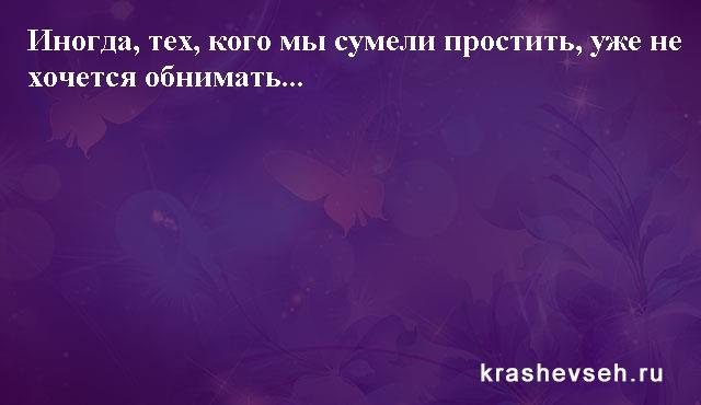 Красивые статусы. Статусы в картинках. Подборка krashevseh-status-krashevseh-status-12010717052020-11 картинка krashevseh-status-12010717052020-11