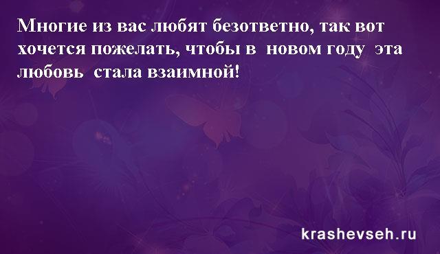 Красивые статусы. Статусы в картинках. Подборка krashevseh-status-krashevseh-status-12010717052020-13 картинка krashevseh-status-12010717052020-13