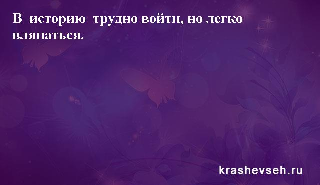 Красивые статусы. Статусы в картинках. Подборка krashevseh-status-krashevseh-status-12010717052020-14 картинка krashevseh-status-12010717052020-14