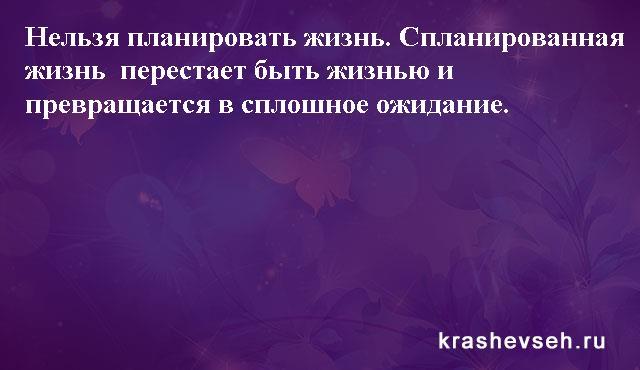 Красивые статусы. Статусы в картинках. Подборка krashevseh-status-krashevseh-status-12010717052020-17 картинка krashevseh-status-12010717052020-17