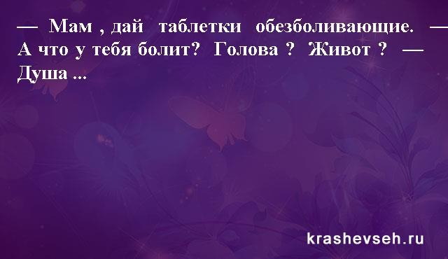 Красивые статусы. Статусы в картинках. Подборка krashevseh-status-krashevseh-status-12010717052020-2 картинка krashevseh-status-12010717052020-2