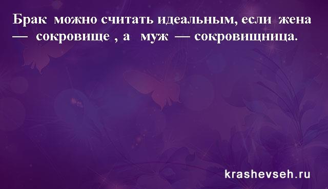 Красивые статусы. Статусы в картинках. Подборка krashevseh-status-krashevseh-status-12010717052020-8 картинка krashevseh-status-12010717052020-8