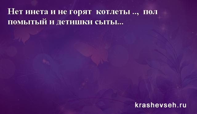 Красивые статусы. Статусы в картинках. Подборка krashevseh-status-krashevseh-status-12010717052020-9 картинка krashevseh-status-12010717052020-9