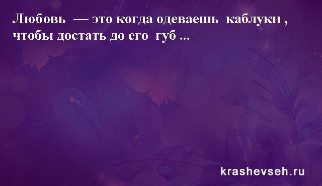 Красивые статусы. Статусы в картинках. Подборка №krashevseh-status-37020717052020