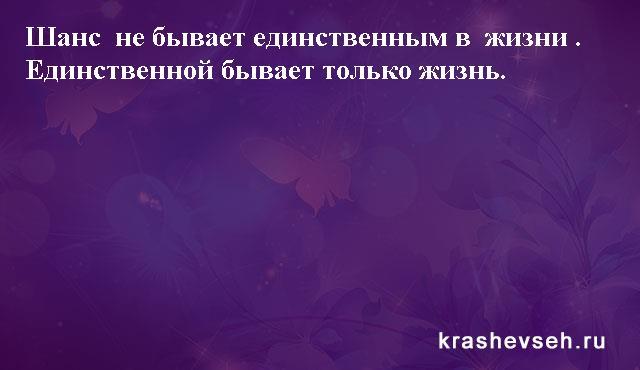 Красивые статусы. Статусы в картинках. Подборка №krashevseh-status-44020717052020
