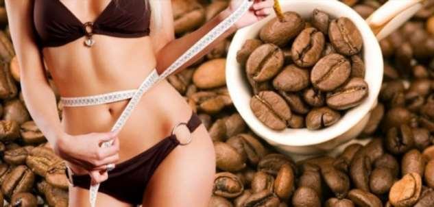 Учёные доказали способность кофе сжигать жир