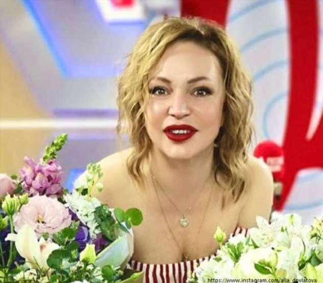 Алла Довлатова без вести пропала из-за болезни