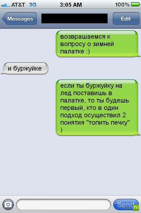 Прикольные смс. Женская подборка №krashevseh-sms-10440616062020