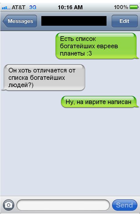 Прикольные смс. Женская подборка №krashevseh-sms-28430616062020