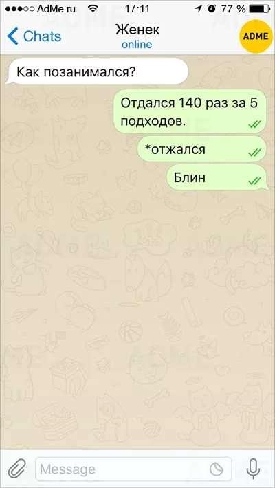 Прикольные смс. Женская подборка №krashevseh-sms-31081027062020