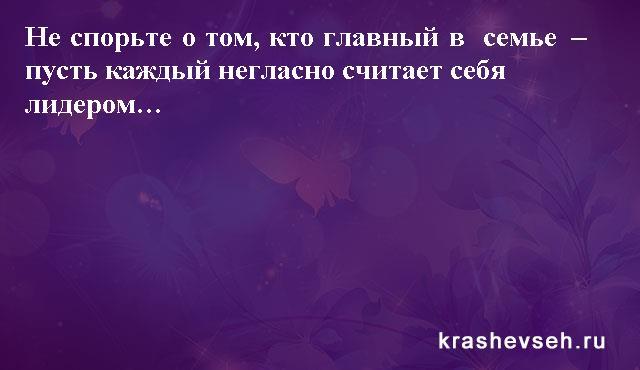 Красивые статусы. Статусы в картинках. Подборка №krashevseh-status-42420407062020