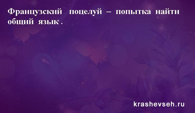 Красивые статусы. Статусы в картинках. Подборка №krashevseh-status-45500616062020