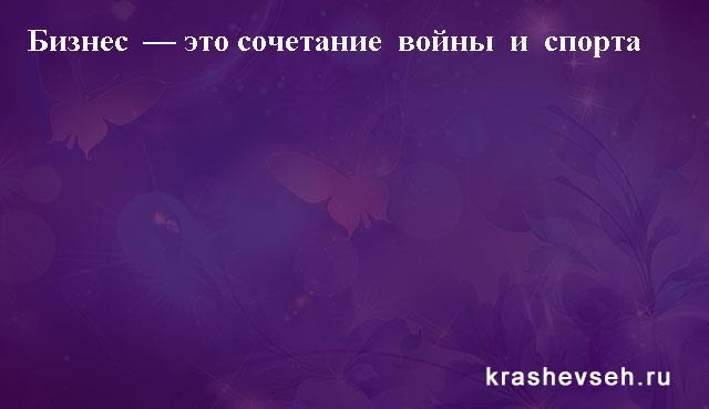 Красивые статусы. Статусы в картинках. Подборка №krashevseh-status-52500616062020