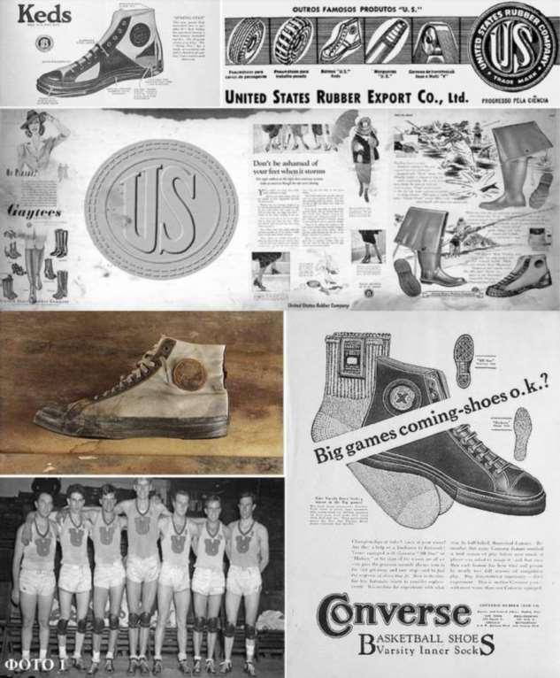 Давайте поговорим о спортивной обуви?