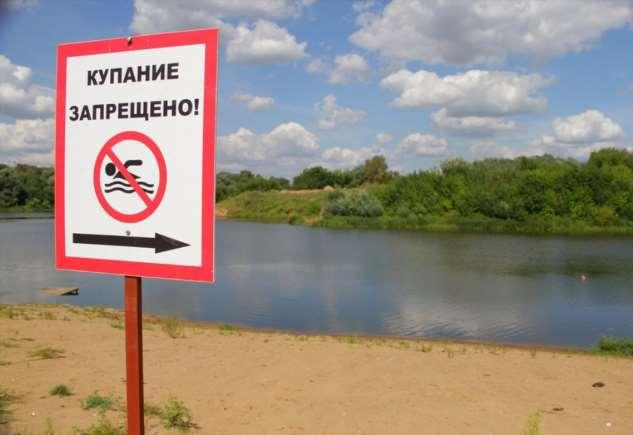 Чем грозит купание в грязных водоемах