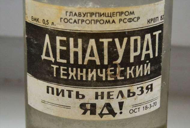 Самые страшные вещи, которые пили в СССР