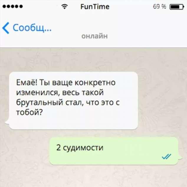 Прикольные смс. Женская подборка №krashevseh-sms-00540420072020