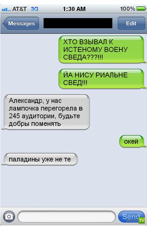 Прикольные смс. Женская подборка №krashevseh-sms-10490328072020