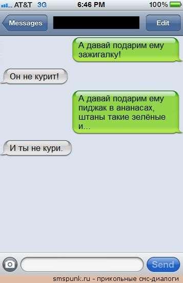 Прикольные смс. Женская подборка №krashevseh-sms-11540420072020