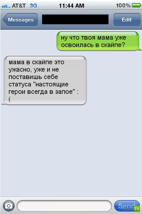 Прикольные смс. Женская подборка №krashevseh-sms-22490328072020