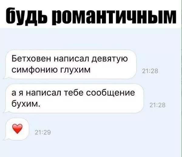 Прикольные смс. Женская подборка №krashevseh-sms-35490328072020