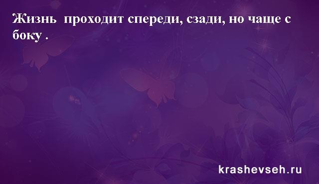 Красивые статусы. Статусы в картинках. Подборка №krashevseh-status-04381105072020