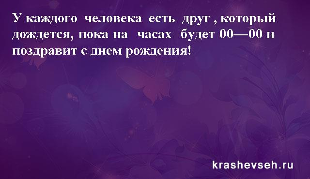 Красивые статусы. Статусы в картинках. Подборка №krashevseh-status-22470420072020