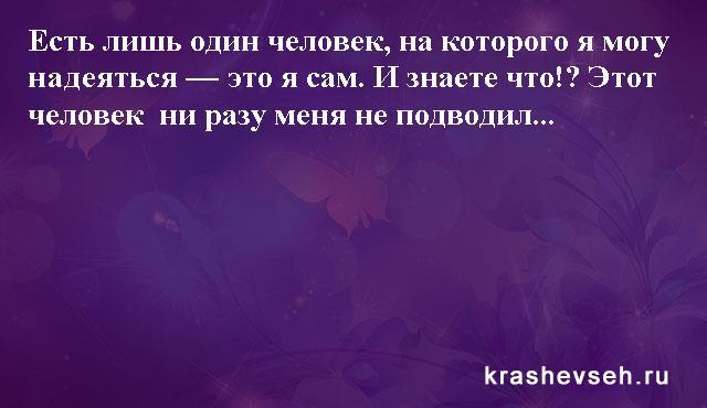 Красивые статусы. Статусы в картинках. Подборка №krashevseh-status-28130612072020
