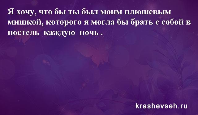 Красивые статусы. Статусы в картинках. Подборка №krashevseh-status-30380328072020