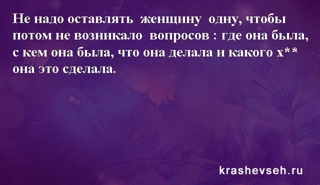 Красивые статусы. Статусы в картинках. Подборка №krashevseh-status-30470420072020