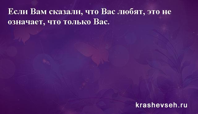 Красивые статусы. Статусы в картинках. Подборка №krashevseh-status-39470420072020