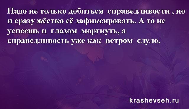 Красивые статусы. Статусы в картинках. Подборка №krashevseh-status-51380328072020