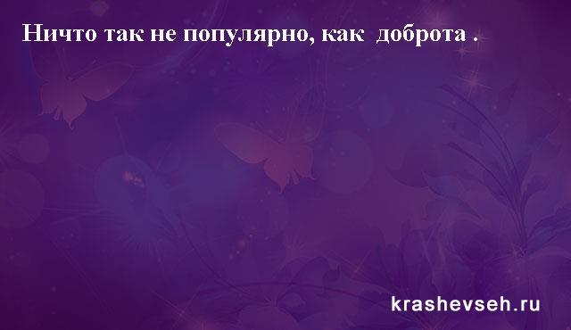 Красивые статусы. Статусы в картинках. Подборка №krashevseh-status-53371105072020