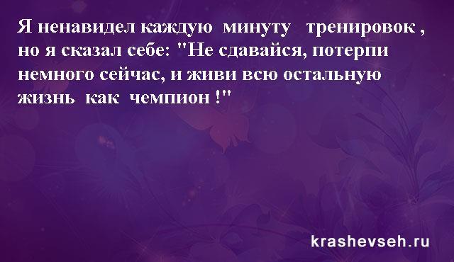 Красивые статусы. Статусы в картинках. Подборка №krashevseh-status-57380328072020
