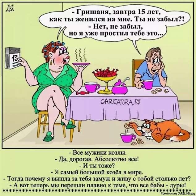 Анекдоты для женщин. Женский юмор. Подборка №krashevseh-ane-00020611082020