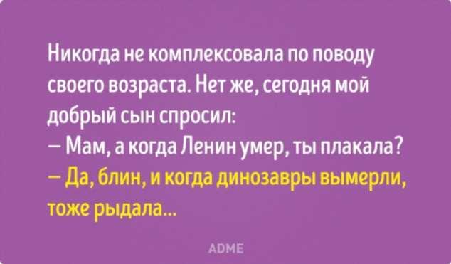 Анекдоты для женщин. Женский юмор. Подборка №krashevseh-ane-43020611082020
