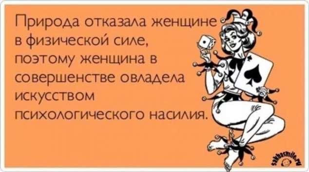 Анекдоты для женщин. Женский юмор. Подборка №krashevseh-ane-53040611082020