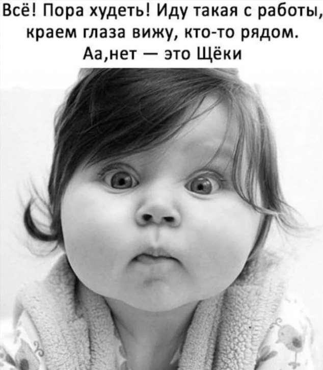Милые детишки. Агу агу юмор. Подборка №krashevseh-deti-24030112082020