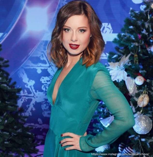 Юлия Савичева призналась, что муж называет ее ведьмой