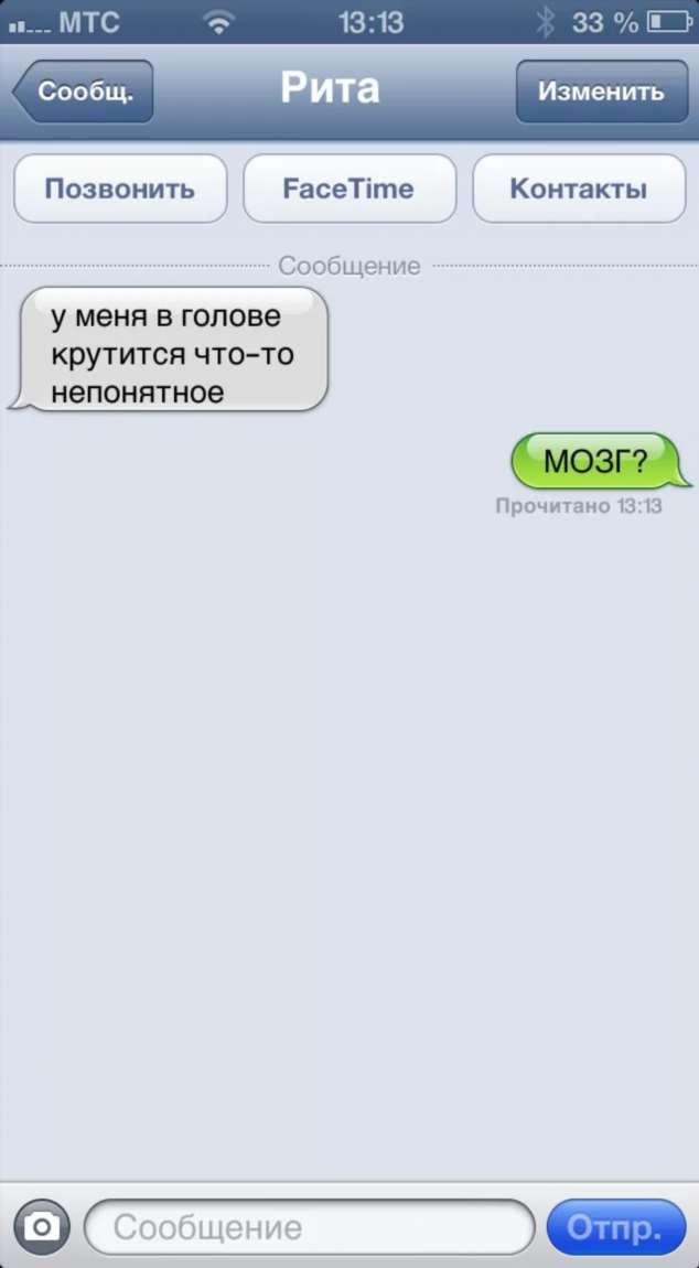 Прикольные смс. Женская подборка №krashevseh-sms-01160126082020