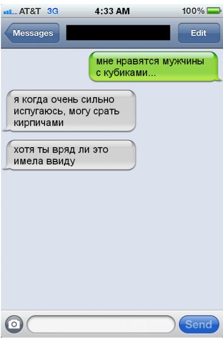 Прикольные смс. Женская подборка №krashevseh-sms-04160106082020