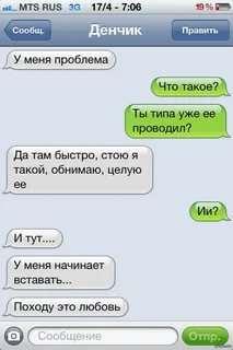 Прикольные смс. Женская подборка №krashevseh-sms-14490312082020